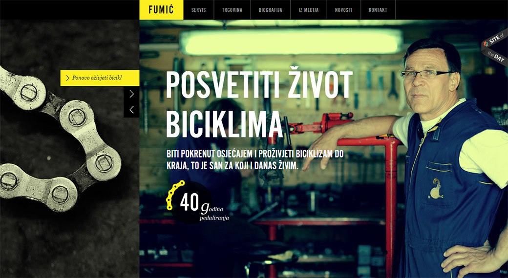 Fumic website homepage