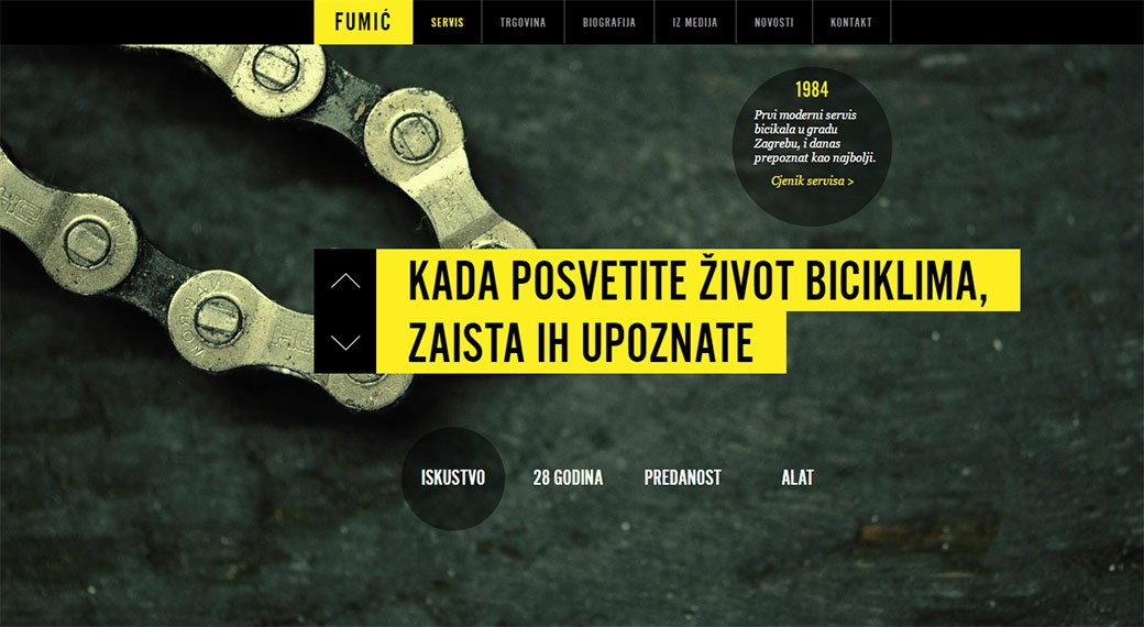 Fumic website homepage 2